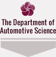 The Department of Automotive Science