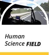 Human Science Field